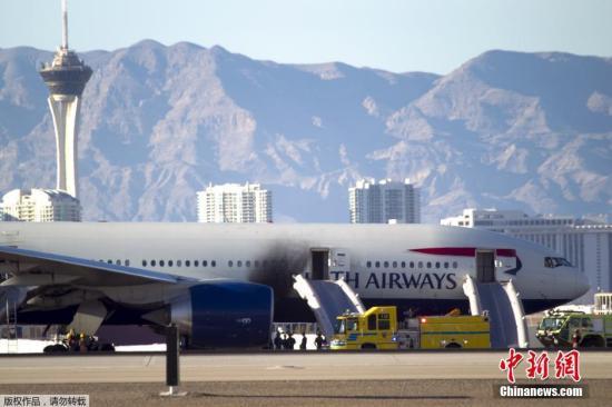 机舱冒烟英航一客机紧急着陆 机上约20名乘客受伤