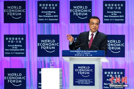 9月10日,2015年夏季达沃斯论坛开幕式在大连举行,中国国务院总理李克强出席开幕式并致辞。 <a target='_blank' href='http://www.chinanews.com/'>中新社</a>发 富田 摄