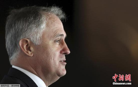 马尔科姆的支持者认为,他已获得足够的支持。自由党副党首、澳大利亚外长毕晓普也表示了对其支持。(资料图)