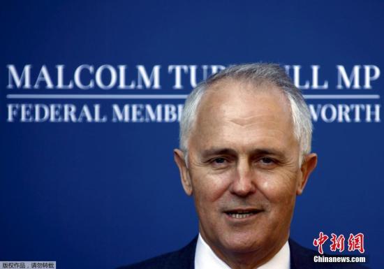 澳总理访美受奥巴马高度重视 停靠中东提前备课