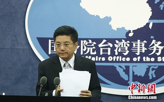pk10北京开奖直播视频:国台办:坚决反对美国以任何借口向台湾售武