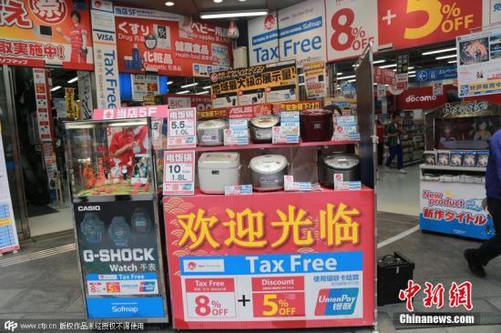 日华媒:日本商家在爆买复苏后的新揽客之道
