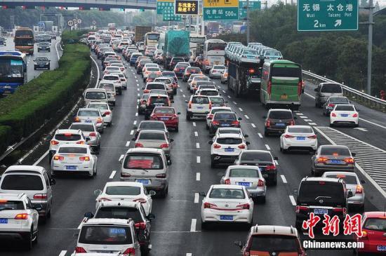 交通部:坚决治理和杜绝交通运输领域乱罚款滥收费