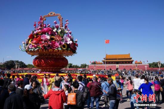 资料图:国庆假期首日,大量游客在天安门广场拍照留念。<a target='_blank' href='http://www.chinanews.com/'>中新社</a>记者 侯宇 摄