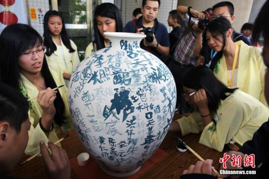 """10月3日,来自海峡两岸的中学生齐聚台湾金门,共同参加首届两岸成年礼同享欢乐。他们举行了""""负重远行""""、""""知书达理""""、""""登高望远""""等闯关活动,并参加成年宣誓及才艺表演,增进了友谊和交流。此次活动由金门县政府指导,厦门陆岛旅游投资有限公司、金门陆岛酒店全额出资,旨在增进两岸青少年文化交流,推动金门旅游发展。<a target='_blank' href='http://www.chinanews.com/'>中新社</a>记者 任海霞 摄"""