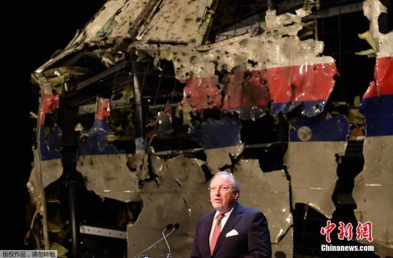 2015年底荷兰方面公布MH17坠机报告称,客机是被距离320公里范围内的一枚山毛榉导弹击落的。