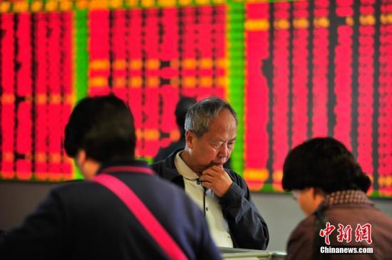 资料图:证券公司。中新社记者 刘冉阳 摄