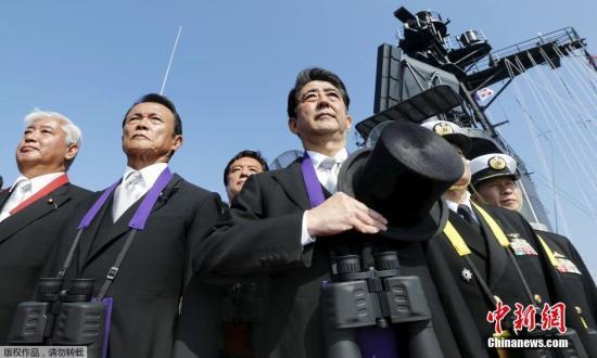 据报道,安倍当天出席了在神奈川县近海相模湾举行的海上自卫队观舰式,随后乘坐海上自卫队直升机转移。