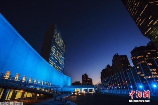 資料圖:聯合國總部大樓。