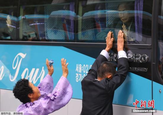 终于等到这一天!朝韩百岁老人将与离散亲属见面(原创)