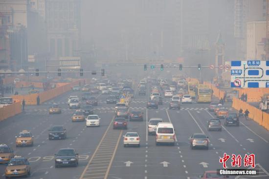 资料图:雾霾天气下的哈尔滨主城区。中新社记者 于琨 摄