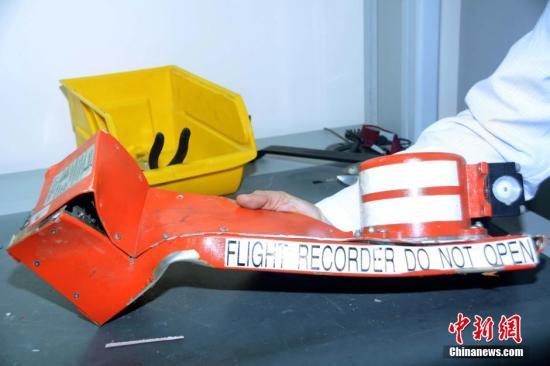 据俄罗斯卫星网11月2日报道,俄罗斯失事飞机所属公司高管表示,该公司认为A321客机空难的原因是外力作用。