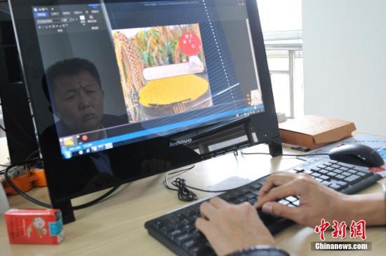 资料图:农民电商王小帮,通过7年努力,淘宝店铺由零做到五皇冠,办公地点从临县山村搬到省会城市太原,当年的农村小作坊也发展成电子商务公司,货品销量由最初的每天两三单变成了上百单。 <a target='_blank' href='http://www.chinanews.com/'>中新社</a>记者 韦亮 摄