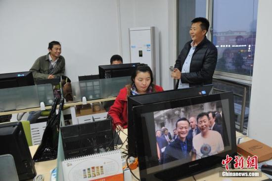 中国农村电子商务发展获财政支持