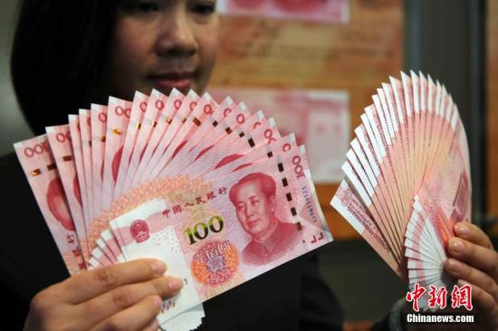外汇局:2016年中国经常账户顺差13950亿元人民币