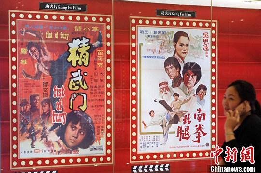 资料图:星光影廊展现百年香港电影梦。<a target='_blank' href='http://www.chinanews.com/'>中新社</a>记者 谭达明 摄