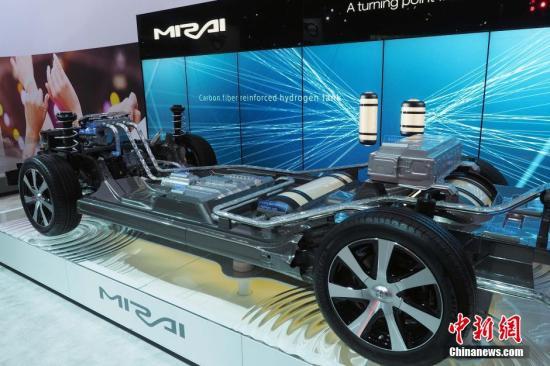 资料图:图为氢能源汽车部件。 <a target='_blank' href='http://www.chinanews.com/'>中新社</a>记者 毛建军 摄