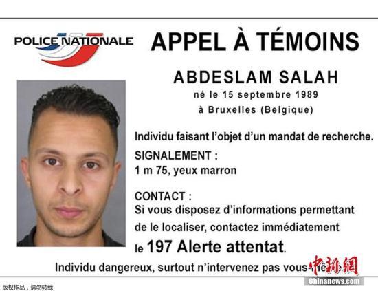 资料图:巴黎恐袭嫌犯阿卜杜勒萨拉姆(Abdeslam Salah),在比利时出生,法国公民。