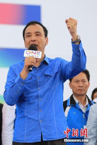 前新北市长朱立伦。<a target='_blank' href='http://www.chinanews.com/'>中新社</a>记者 陈小愿 摄