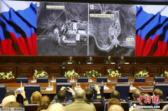 当地时间12月2日,俄罗斯莫斯科,俄国防部、总参谋部举行新闻发布会,公布土耳其与IS石油交易证据。