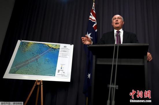 资料图:澳方介绍马航MH370航班搜寻行动的最新进展。