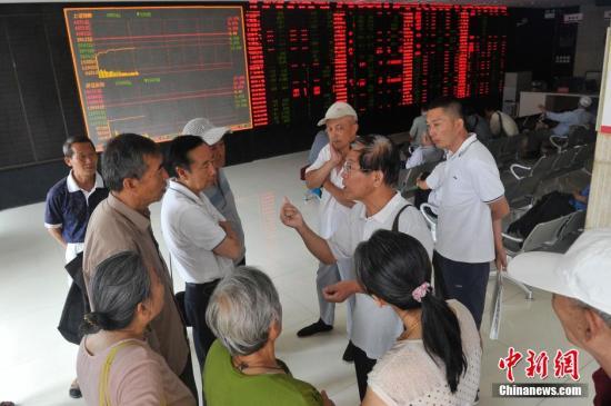 234只A股6月起纳入MSCI 对A股后市影响咋样?