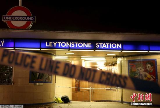 男子涉嫌在伦敦东部地铁站中持刀伤人 被控谋杀
