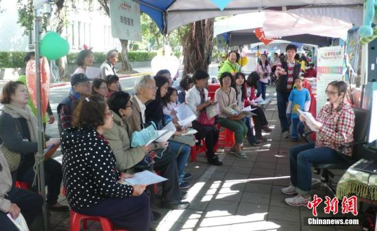 旺报:台湾社会智慧 值得大陆借镜