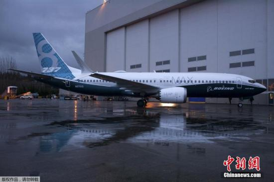 Report faults Boeing over 737 certification