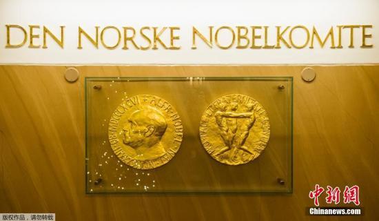 12月10日晚些时候,2015年诺贝尔奖颁奖典礼将在瑞典首都斯德哥尔摩音乐厅举行,包括中国科学家屠呦呦在内的10位得主将在此获颁各自奖项。