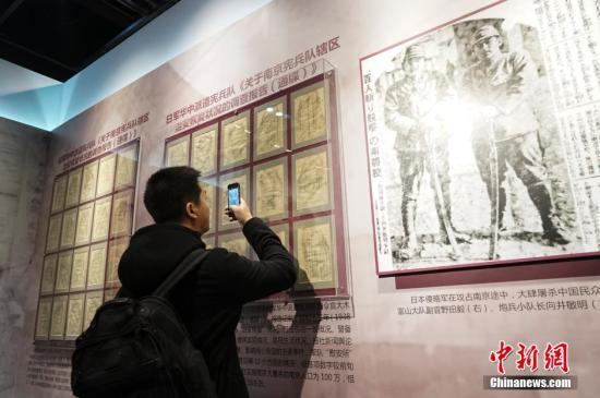 日本侵华亲历者长春伪满皇宫口述历史
