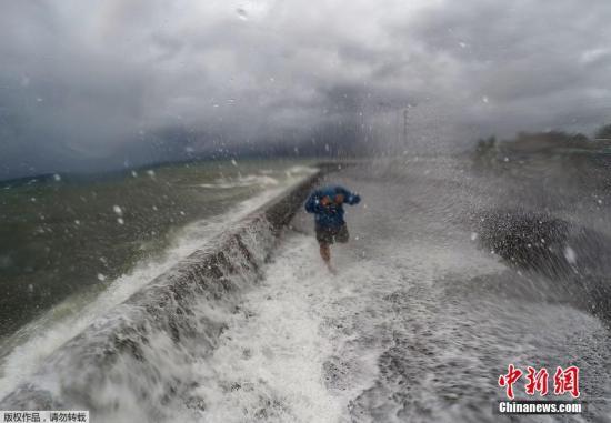 """台风""""茉莉""""已致菲律宾11人遇难 转向远离本土"""