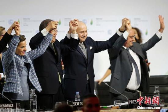 资料图:当地时间2015年12月12日,法国,巴黎气候变化大会12日晚通过全球气候变化新协议。协议将为2020年后全球应对气候变化行动作出安排。当晚,《联合国气候变化框架公约》近200个缔约方一致同意通过《巴黎协议》。协议共29条,包括目标、减缓、适应、损失损害、资金、技术、能力建设、透明度、全球盘点等内容。图为联合国执行秘书菲格雷斯(左起),联合国秘书长潘基文,法国外长法比尤斯,法国总统奥朗德在现场庆祝。