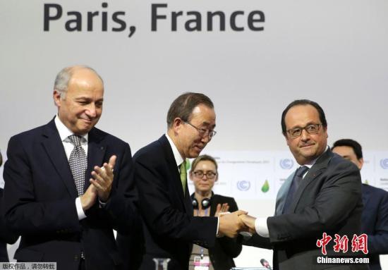 《巴黎协议》指出,各方将加强对气候变化威胁的全球应对,把全球平均气温较工业化前水平升高控制在2摄氏度之内,并为把升温控制在1.5摄氏度之内而努力。全球将尽快实现温室气体排放达峰,本世纪下半叶实现温室气体净零排放。图为法国外长法比尤斯(左起),联合国秘书长潘基文,法国总统奥朗德在现场庆祝。