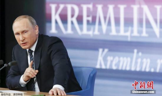 普京称其两个女儿都生活在俄罗斯 从未出国留学