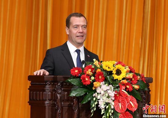 资料图:俄罗斯总理梅德韦杰夫。<a target='_blank' href='http://www.chinanews.com/'>中新社</a>记者 刘震 摄