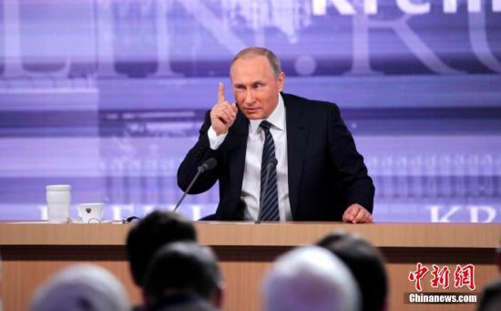 普京记者会回答40余个问题 谈及俄内政外交各方面