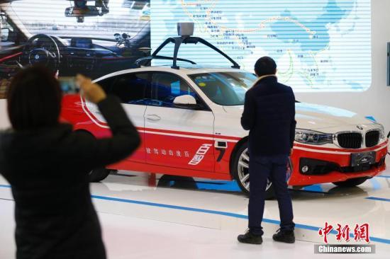 资料图2015年12月18日参观者在互联网之光博览会上拍摄百度无人驾驶汽车。本次博览会是第二届世界互联网大会的一个亮点。博览会以互联网之光为主题突出创新、协调、绿色、开放、共享理念。 <a target='_blank' href='http://www.chinanews.com/' rel=