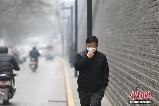 全國污染源普查進入清查和試點階段生態環境部提七項要求