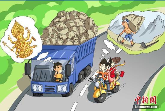 """资料图:重庆民警绘制的""""超载""""交通宣传漫画图。受访者供图"""