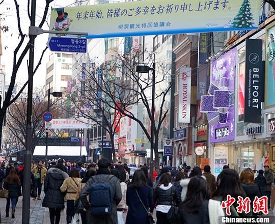 资料图为游客集中的首尔明洞地区。 中新社记者 吴旭 摄