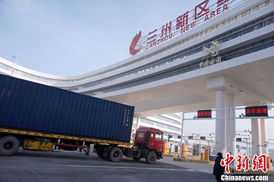资料图:兰州新区综合保税区。<a target='_blank' href='http://www.chinanews.com/'>中新社</a>记者 杨艳敏 摄