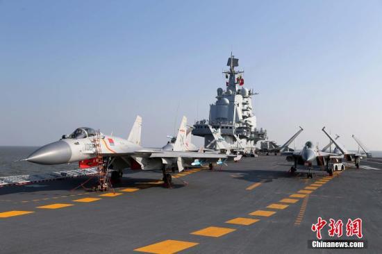 资料图:中国海军辽宁舰在渤海某海域进行舰机融合训练。 <a target='_blank' href='http://www.chinanews.com/'>中新社</a>发 李唐 摄