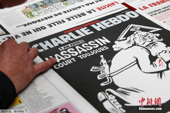 这份32页的特刊将于2016年1月6日发行,内容包括在攻击中丧生的漫画家以及现任员工的作品,还有各界力挺的信息。