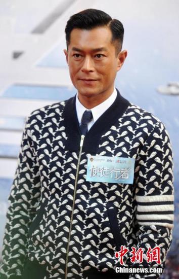 许鞍华最佳导演 古天乐获影帝