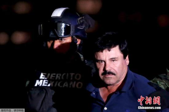 资料图:墨西哥毒枭古斯曼。