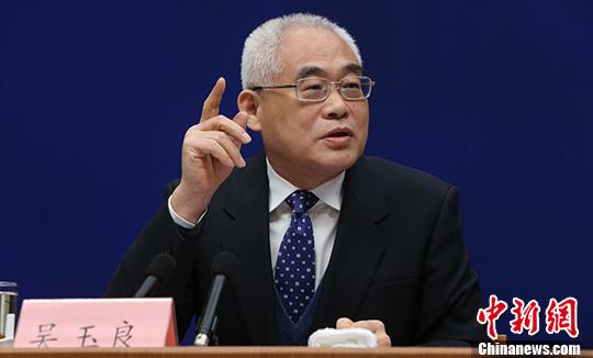 中纪委谈反腐热点:届末之年力度不减 追逃作用大