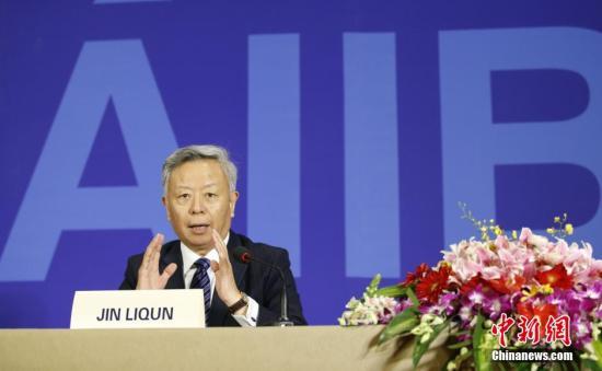 资料图:亚投行(AIIB)行长金立群。<a target='_blank' href='http://www.chinanews.com/'>中新社</a>记者 张浩 摄