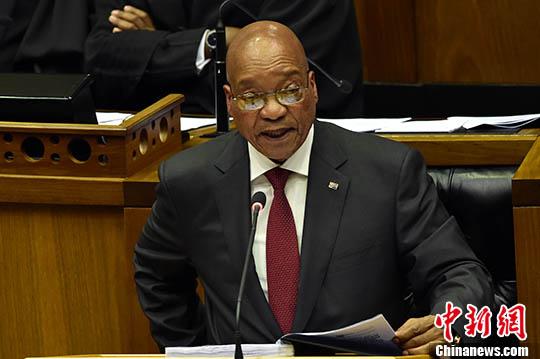 资料图:南非总统祖马。<a target='_blank' href='http://www.chinanews.com/'>中新社</a>记者 GCIS 摄