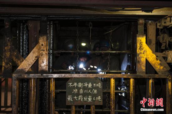 资料图:升井的煤矿工。